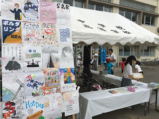 Reception tent and assorted culture festival posters