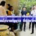 สื่อต่างประเทศเยี่ยมชมการท่องเที่ยวเมืองรองตามนโยบายรัฐบาล ที่จังหวัดราชบุรี