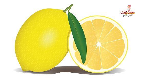 خلص جسمك من السموم بإتباع وصفة الليمون وافقد الدهون