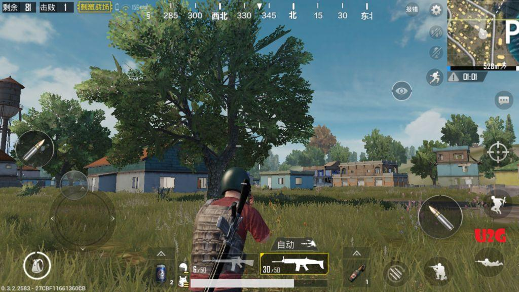 Download pubg mobile apk android