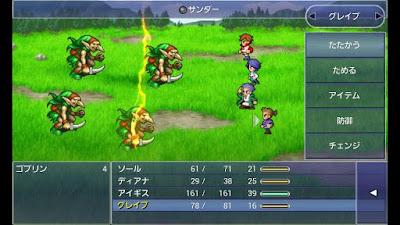 Square Enix lança Final Fantasy Legends e Demons' Score THD mundialmente 1