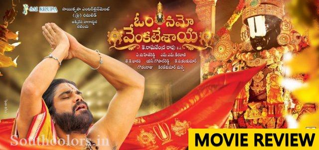 Om Namo Venkatesaya Movie Review and Om Namo Venkatesaya Movie Rating