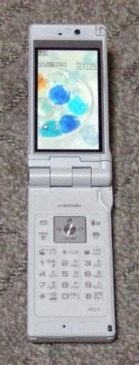 P905i3