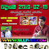 SERIOUS VALANTINE NIGHT LIVE IN RIDIGAMA 2019-02-15