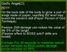 naruto castle defense 6.0 God's Angel detail
