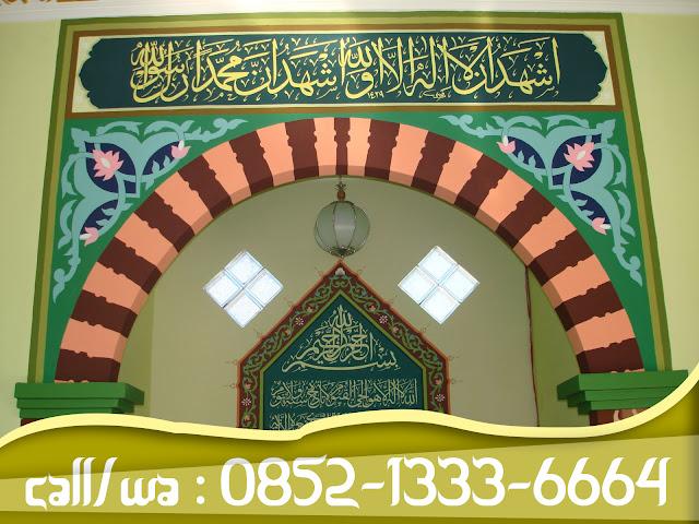Jasa Pembuatan Kaligrafi Masjid Jakarta