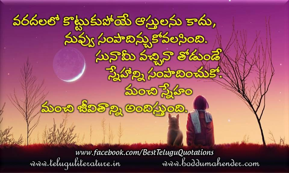 Quotes Khazana: Friendship Quotes, wallpapers/facebook ...