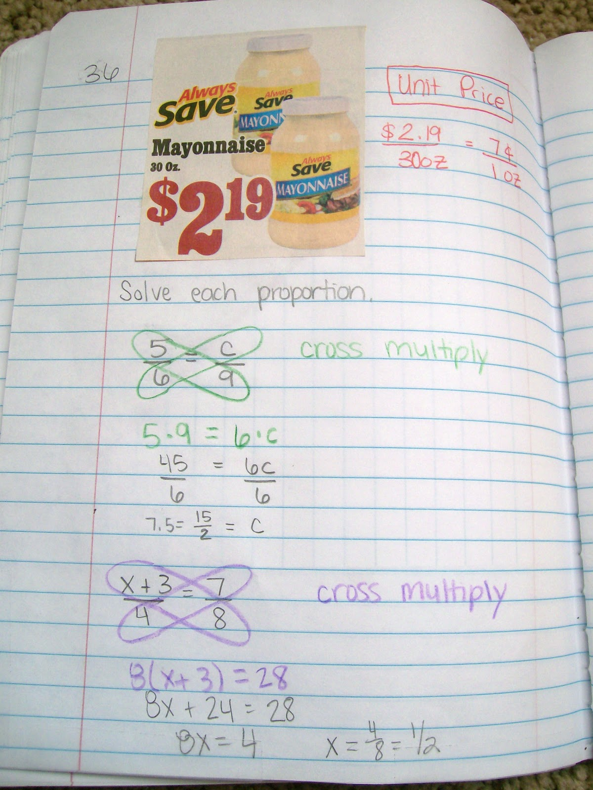 Math Love Foldable Love