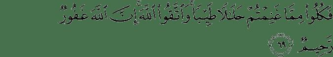 Surat Al Anfal Ayat 69