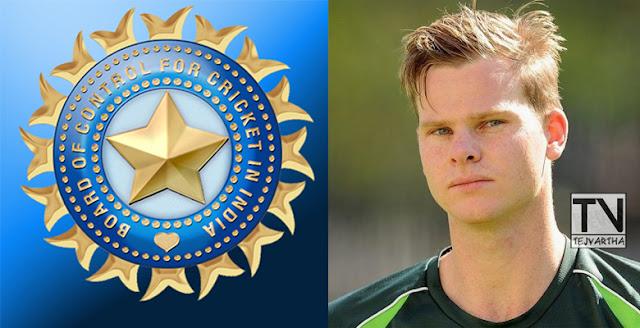 BCCI News, BCCI Updates, Cricket Australia, India vs Australia, India vs Australia Test Series, Sports, Sports News, Steve Smith News,