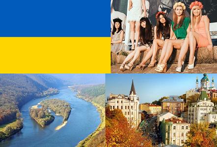 Ukrayna Nasıl Bir Ülke? Hakkında 12 İlginç Bilgi
