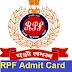 RPF constable SI bharti 2018 exam Date Admit Cards