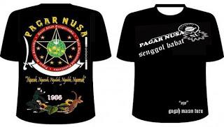 Kumpulan Desain Kaos Pagar Nusa | Forum SH Terate | Pencak ...