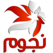 Nogoom FM TV Channel frequency Nilesat