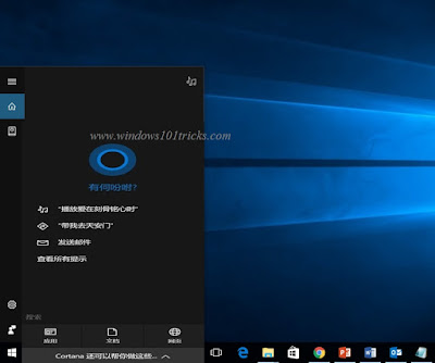 Cortana can now recognize music for customers in China