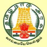 Tamil Nadu Fisheries Department Recruitment