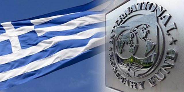 «Καμπανάκι» ΔΝΤ για την υστέρηση 1,47 δισ. ευρώ στα κρατικά έσοδα