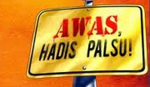 Kaligrafi Hubbul Wathon Minal Iman Nusagates