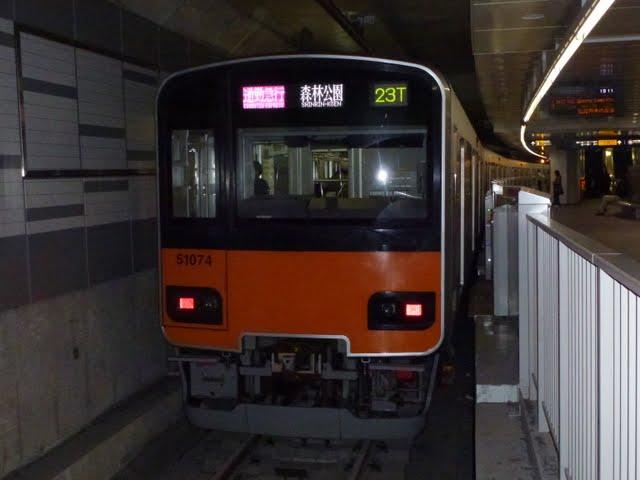 東京メトロ副都心線 通勤急行 森林公園行き2 東武50070系