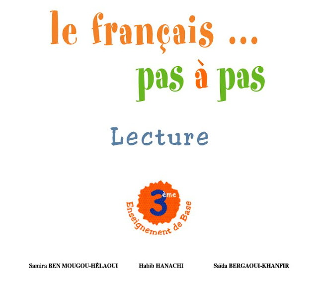 تحميل كتاب le français pas à pas لتعلم اللغة الفرنسية للاطفال والمبتدئين