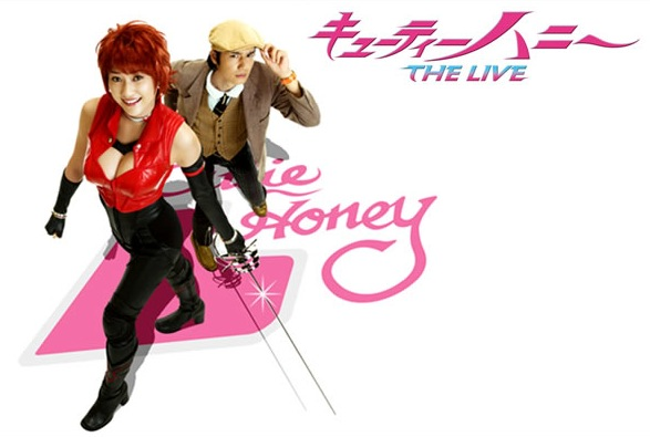 Sinopsis Cutie Honey The Live / ューティーハニー THE LIVE (2007) - Serial TV Jepang