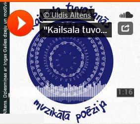 Kailsala tuvošanās / Latviešu dziesminieki Latvijā - Uldis Altens - dziesmiņas ar Ingas Gailes dzeju