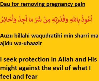 Dua-prayer to stop pregnancy pain | Pak Rush