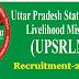 UPSRLM: New Recruitment under Uttar Pradesh State Rural Livelihoods Mission