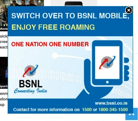 BSNL started using In-Browsing Messaging Solutions to send service messages, usage/billing alerts and promotional campaign to its Broadband customers