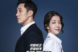 Terius Behind Me (2018) - South Korean TV Series
