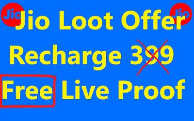 jio 399 Free Recharge FEB2019