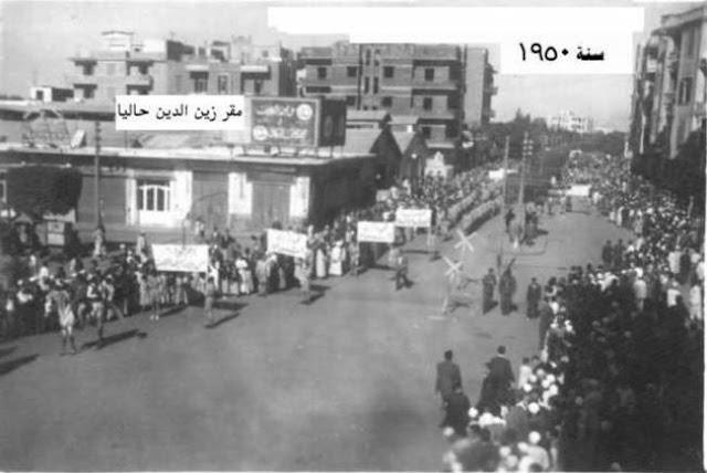 دمنهور 1950 Damanhour 1950