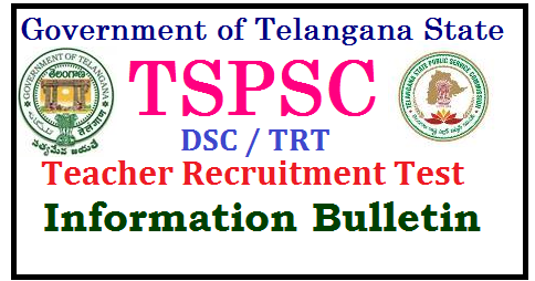 Teacher Recruitment Test Notification TRT 2017 by TSPSC| TS DSC 2017 | TSPSC TRT/ TST 2017 | Teacher Recruitment Test Notification TRT 2017 by TSPSC | TSPSC DSC/ TRT Exam Date , Elibility Criteria, Syllabus , Age limit, Selection Process , How to apply online , Online Application Form and many more details... TSPSC DSC TRT 2017 NOTIFICATION SCHEDULE EXAM DATES INFORMATION BULLETIN | TS DSC TELANGANA TEACHERS RECRUITMENT 2017 POST WISE ELIGIBILITY QUALIFICATIONS APPLY ONLINE | TS TEACHERS RECRUITMENT TEST SGT SA LP PET SYLLABUS MATERIAL BIT BANK MODEL PAPERS DOWNLOAD | TELANGANA DSC TRT 2017 HALL TICKETS ADMIT CARDS INITIAL FINAL ANSWER KEY RESULT MERIT SELECTION LIST DOWNLOAD | How to apply online for TRT Teacher Recruitment Test 2017 Notification | Districy wise and postwise teacher posts vacancies in TRT teacher recruitment Test 2017 notification | TSPSC is likely to conduct teachers recruitment test 2017 . TS DSC 2017 | TSPSC TRT/ TST 2017 |TSPSC Teacher Posts 2017 Recruitment | TSPSC Teachers Recruitment Test 2017 | TSPSC TRT 2017 | TSPSC DSC Exam 2017 | TS Teachers Recruitment Test | TSPSC TRT 2017 | TS DSC exam 2017 | Teacher jobs in Telangana | Teacher Posts Vacancies | TS DSC/ Teacher Recruitment Test (TRT) 2017/ Teacher Selection Test Notification 2017 Apply Online for Telangana Teachers Jobs @ tspsc.gov.in | telangana-TRT-TST-Teachers-recruitment-selection-test-by-tspsc-recruitment-notification-syllabus-ts-dsc-schedule-tsdsc.cgg.gov.in-tsdsc-information-bulletin-important dates-apply-online-hall-tickets-admit-cards-results-initial-final-answer-key-selection-list-web-counselling ts-dsc-information-bulletin-booklet-tsdsc-trt-teachers-recruitment-testhttp://www.paatashaala.in/2017/07/ts-dsc-notification-apply-online-information-bulletin-booklet-tsdsc-trt-teachers-recruitment-test..html.