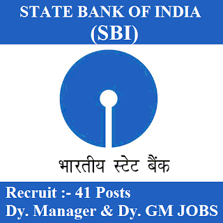 State Bank of India, SBI, Bank, Deputy Manager, Deputy General Manager, Graduation, freejobalert, Sarkari Naukri, Latest Jobs, sbi logo