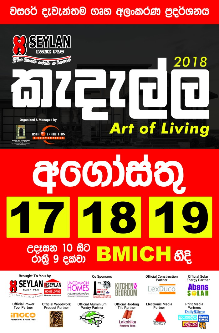 asiaexhibition.lk