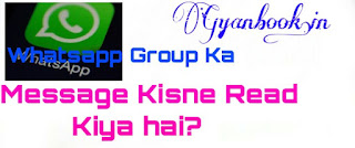 Whatsapp Group broadcast message