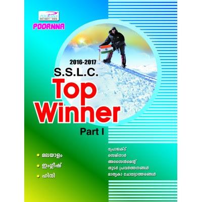 poornna sslc top winner 2016 2017 malayalam medium