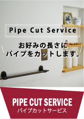 http://www.brass.co.jp/sub/pipecut2016/