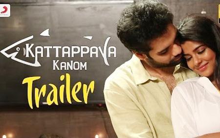 Kattappava Kanom – Official Tamil Trailer | Sibiraj, Aishwarya Rajesh | Santhosh Dayanidhi