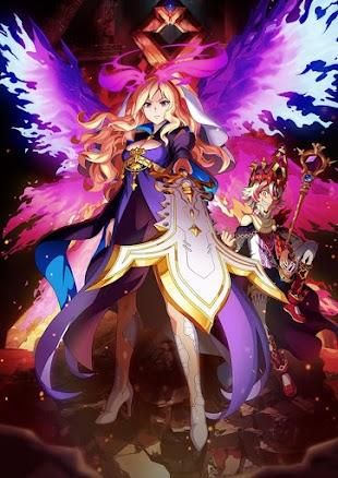 تقرير فيلم الانمي Monster Strike the Movie: Lucifer - Zetsubou no Yoake (ضربة الوحش: لوسيفر - فجر اليأس)
