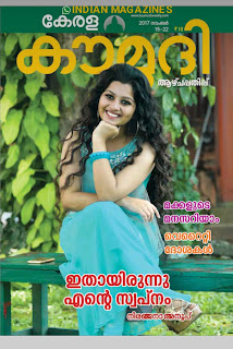 Cinema 04.12.17 malayalam magazine Screenshot_2017-11-21-10-09-41-071