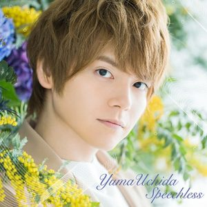 Speechless - Yuuma Uchida Mp3