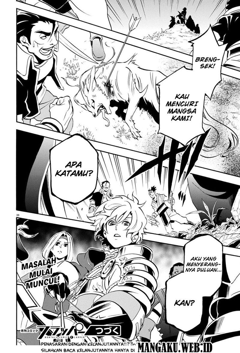 Tate no Yuusha no Nariagari Chapter 35