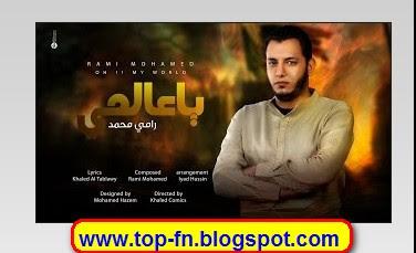 تحميل انشودة محمد قدوتنا mp3