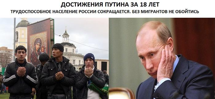 новост россии спасение пилота