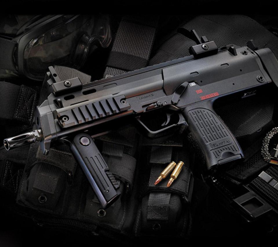 MP7 Weapon Wallpaper