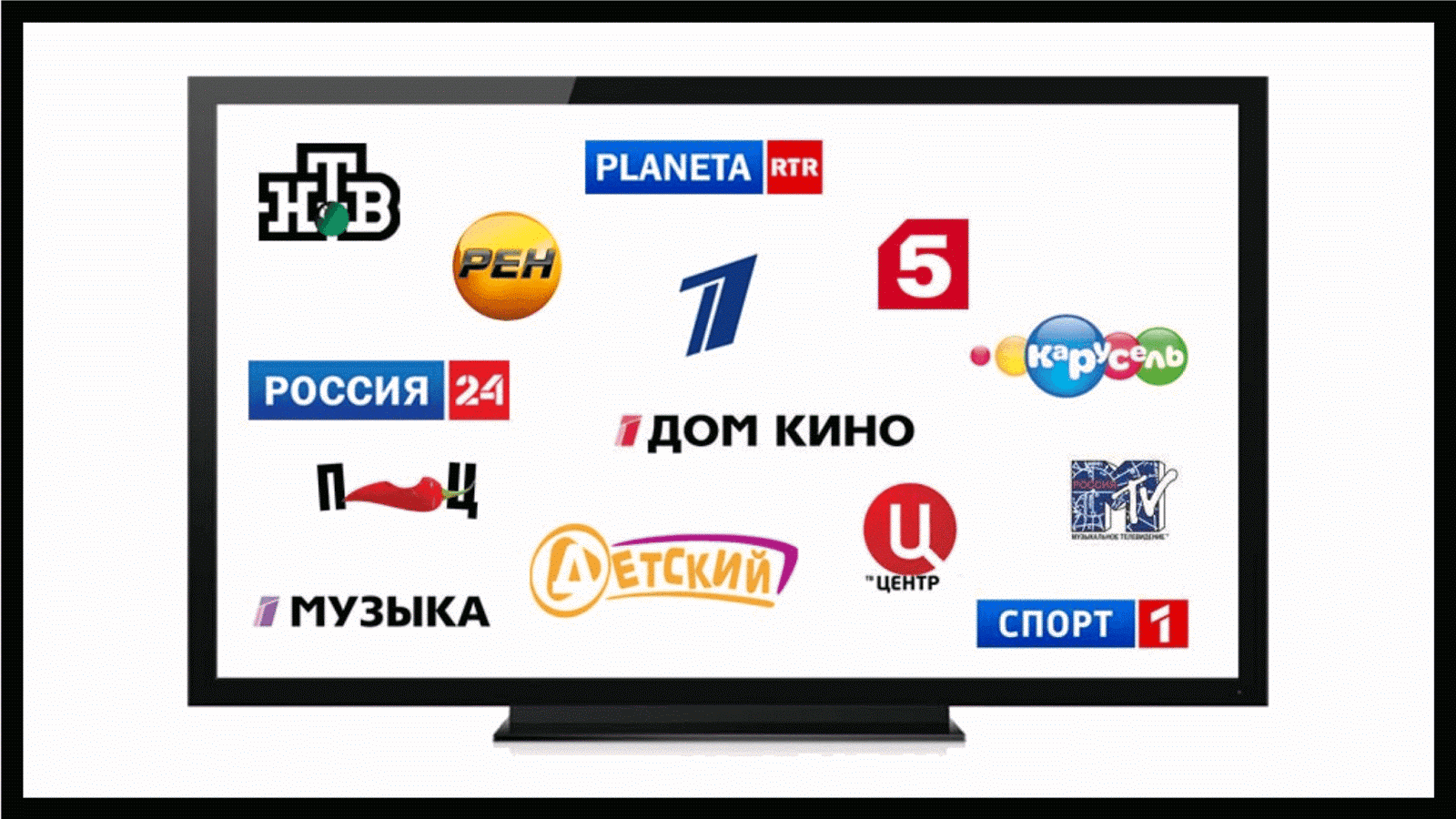 Ru Online Tv