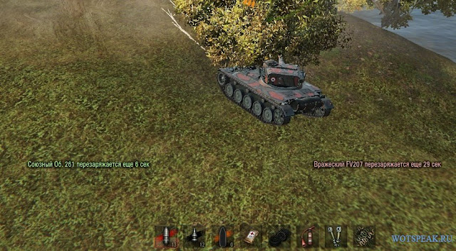 aiming mod for arty in wot