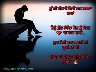 sad,status,love,punjabi,image