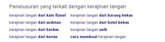LSI google
